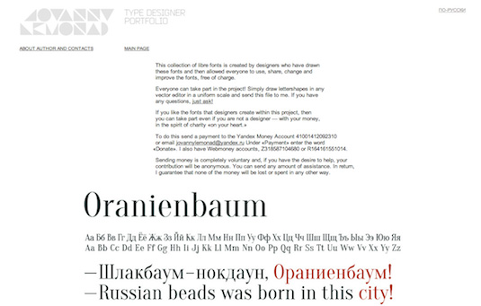 Download fonts: Freeware