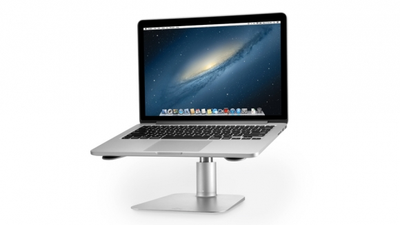 Stand for the MacBook Pro