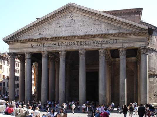Famous buildings: Pantheon in Rome