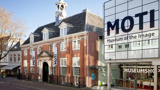 Design museum: Breda