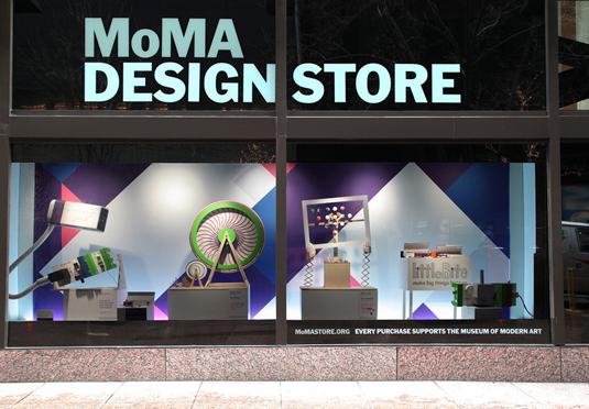 Design museum: MoMa store