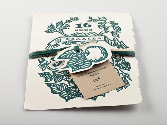 Invitation design: Elena Bulay