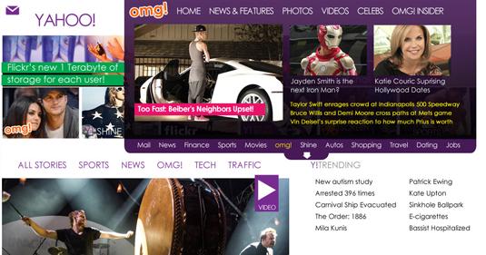 Yahoo! drop down