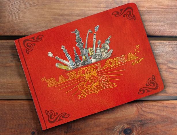 Lapin's Barcelona sketchbook