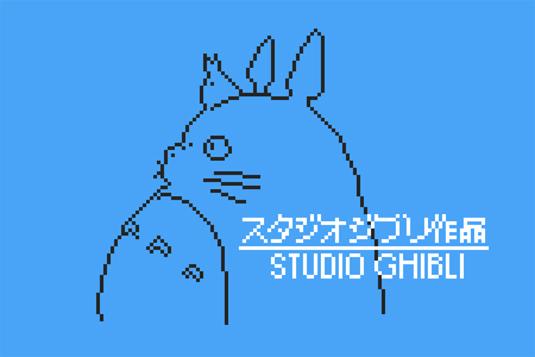 Studio Ghibli 8-bit