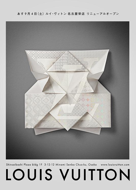 Invitation design: Happycentro for Louis Vuitton