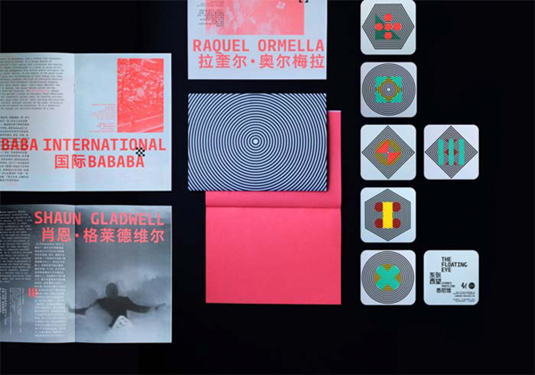 shanghai branding