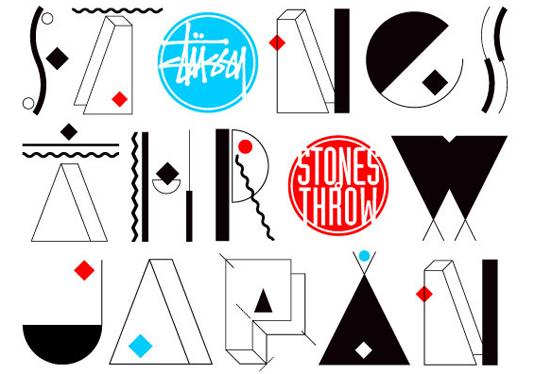 stones throw flyer
