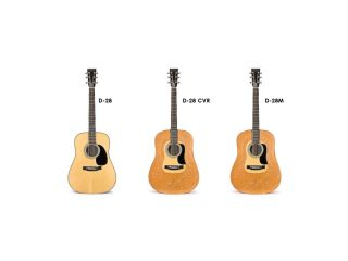 These are Elvis Martin guitars But you can design your own