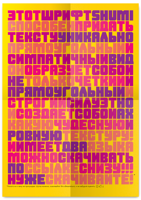 Shumi font
