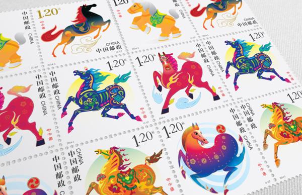 stamp illustrations