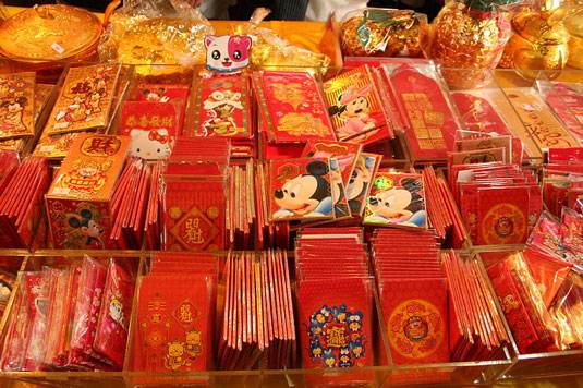 Colour schemes: Chinese New Year merchandise