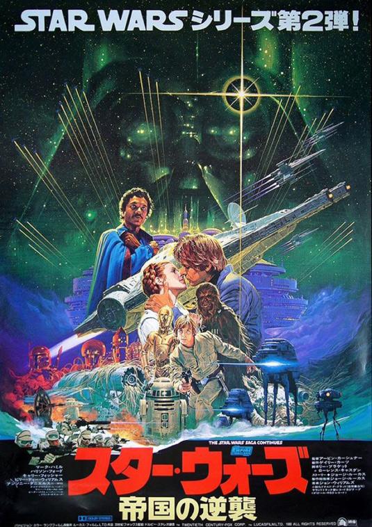 Noriyoshi Ohrai The Empire Stikes Back poster