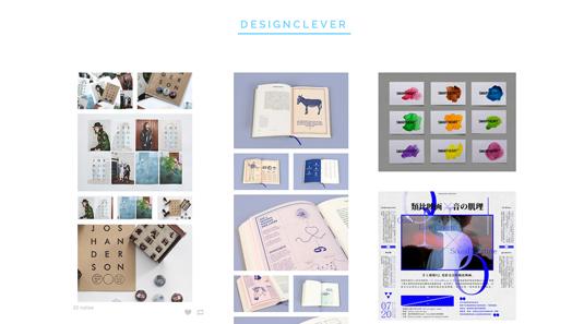 design tumblr blogs