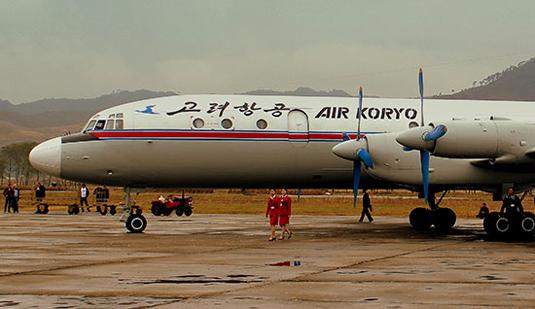 Doctrine typeface Air Koryo