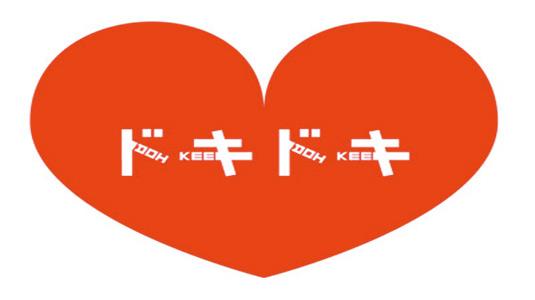 Japanese phonetic font