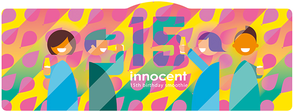innocent smoothie label designs