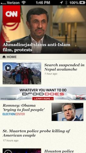 CNN for iPhone