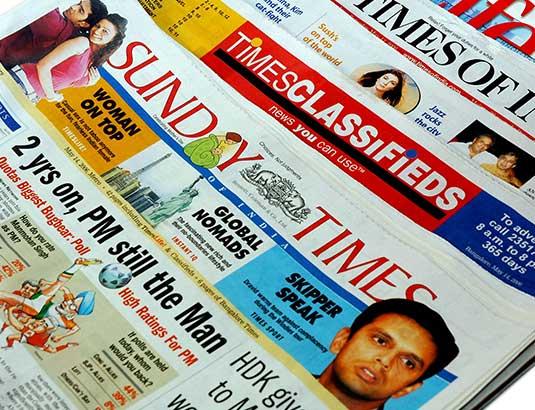 Design for screen: newspaper design