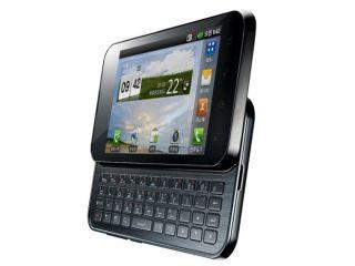 LG Optimus Q2 QWERTY slider unveiled