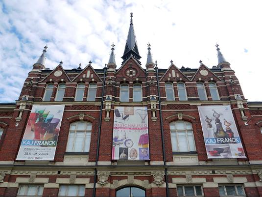 Design museum: Finland
