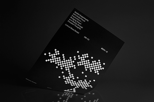 Critical mass studio branding
