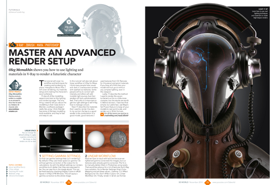 3D World issue 187