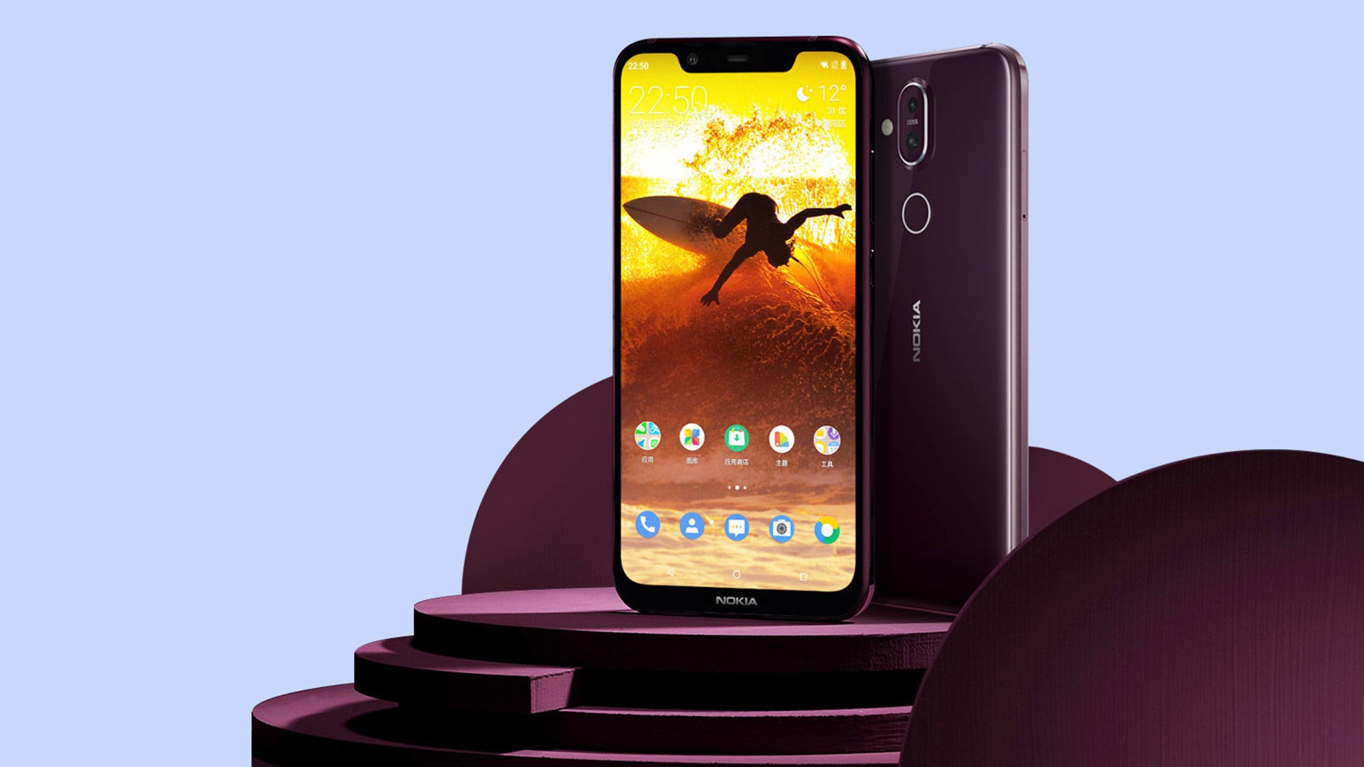 Nokia 8.1 with Snapdragon 710 launched in India at Rs 26,999