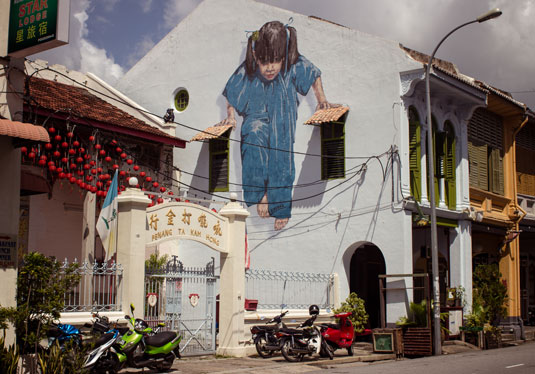 examples of street art - Ernest Zacharevic