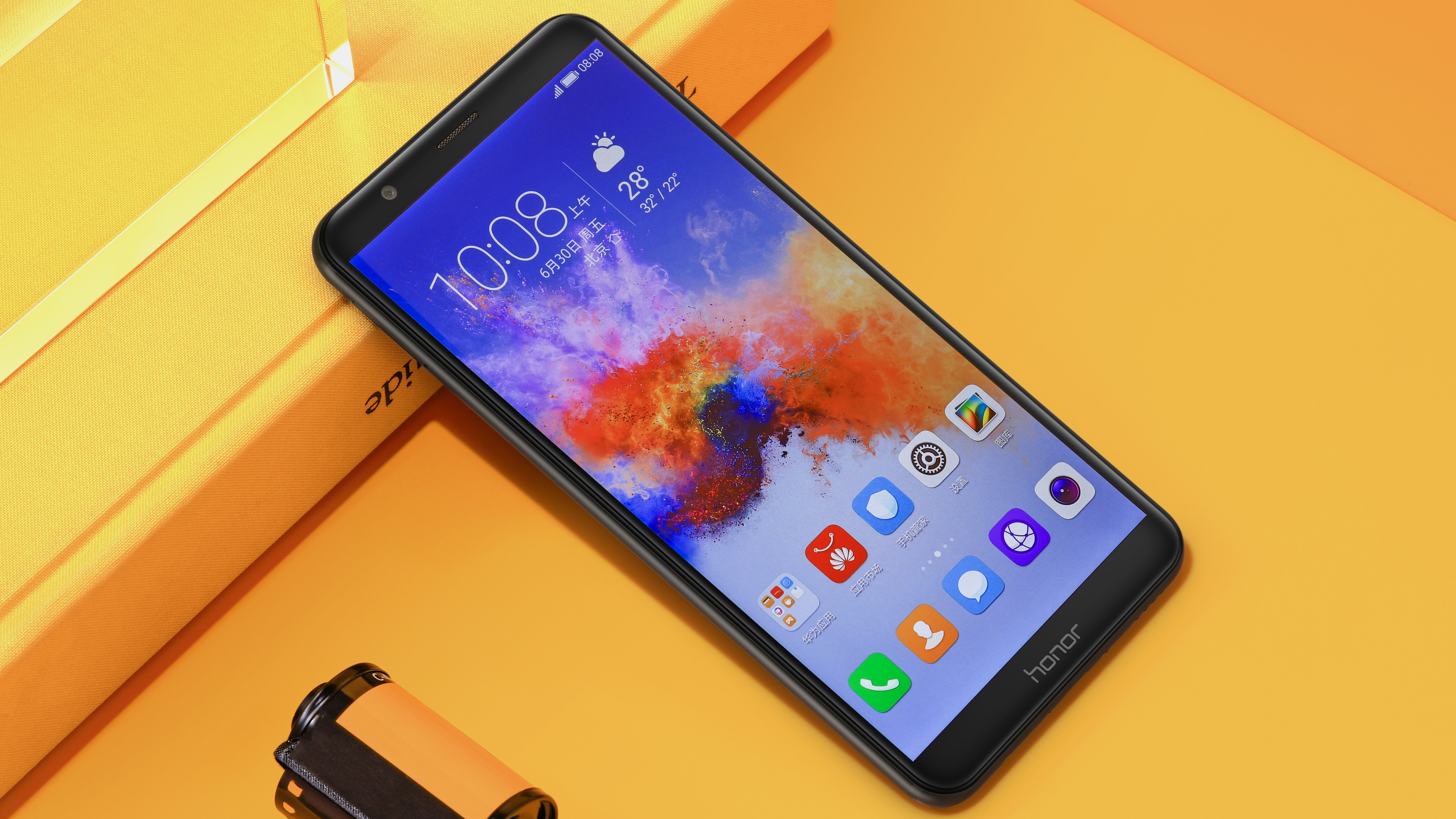 Honor 7X release date, news and features