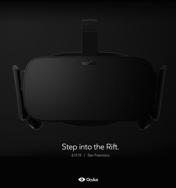 oculus-invite