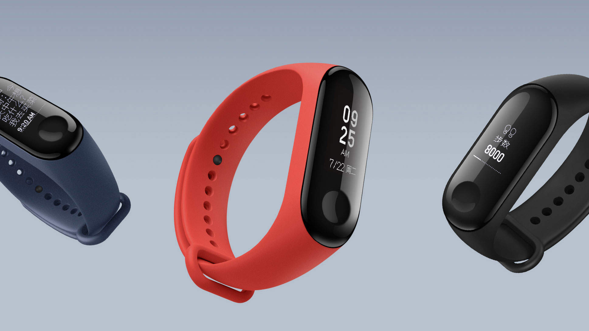 Xiaomi Mi Band 3 release date, price, news and features