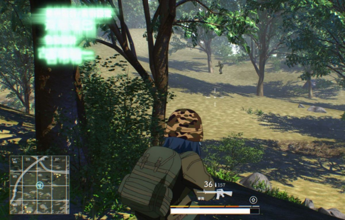 PlayerUnknown's Battlegrounds Is Anime Now