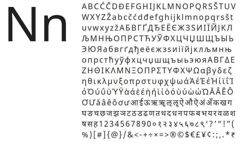 Free fonts Infinity
