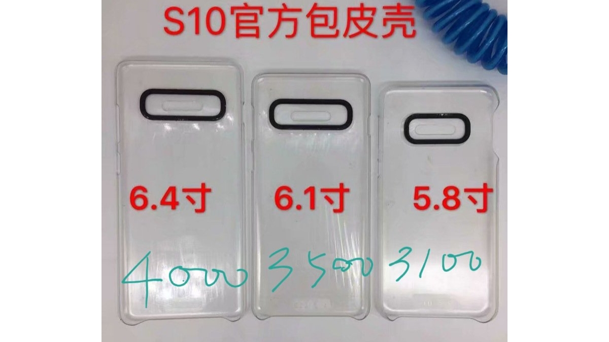 Samsung Galaxy S10 leak seems to reveal battery sizes