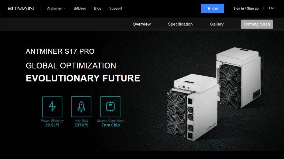 Bitmain S17 Pro