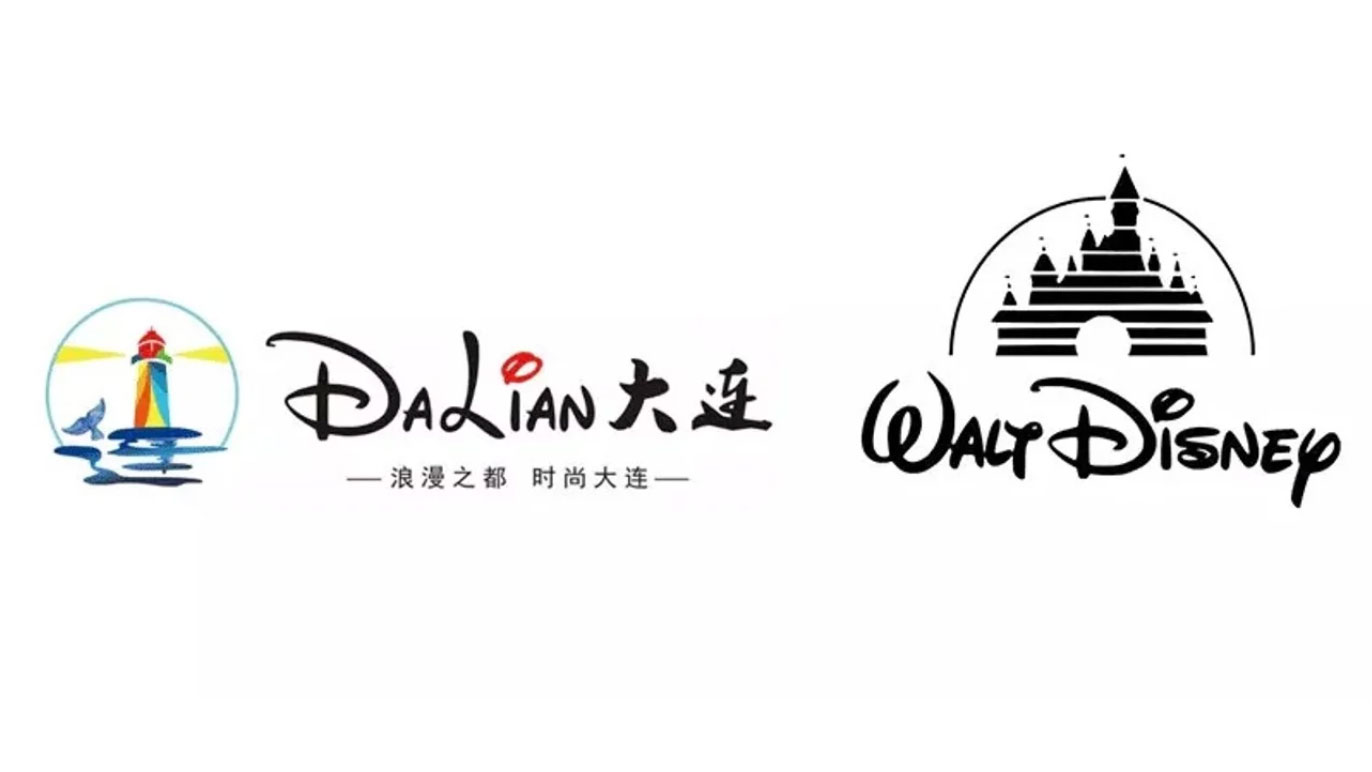 Is this Chinese city logo a blatant Disney copy?