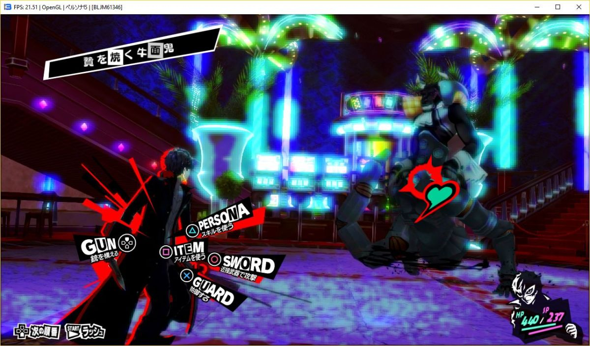 Persona 5 is playable on PC with this PS3 emulator - PC Gamer