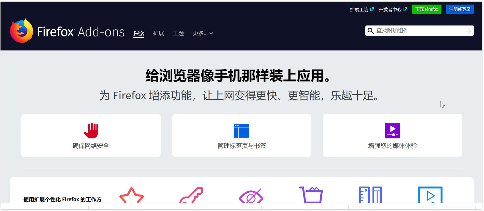 UI fails: Mozilla website