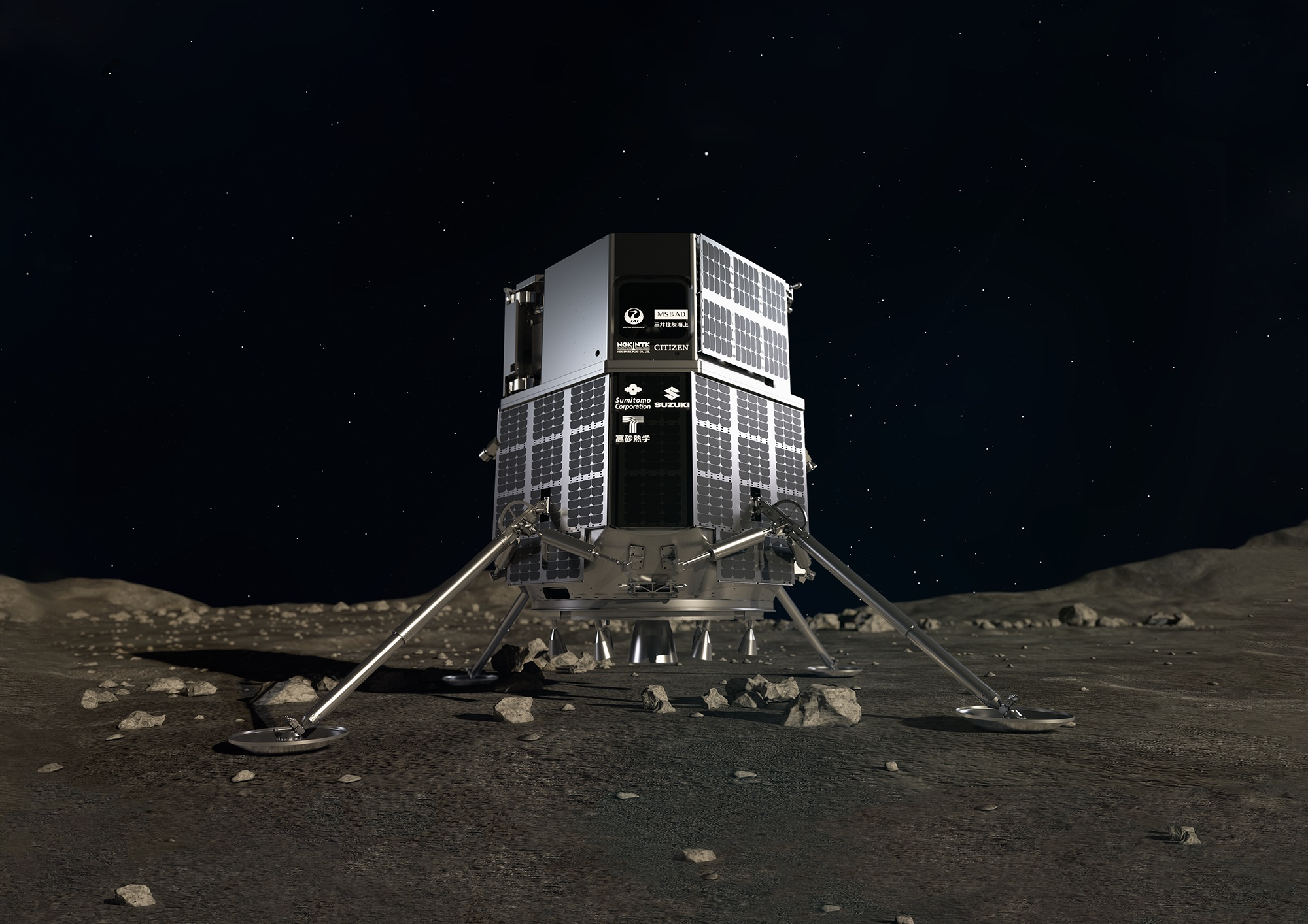 Japanese ispace lander to carry UAE moon rover to lunar surface in 2022