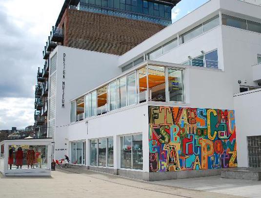 Design museum: Design Museum
