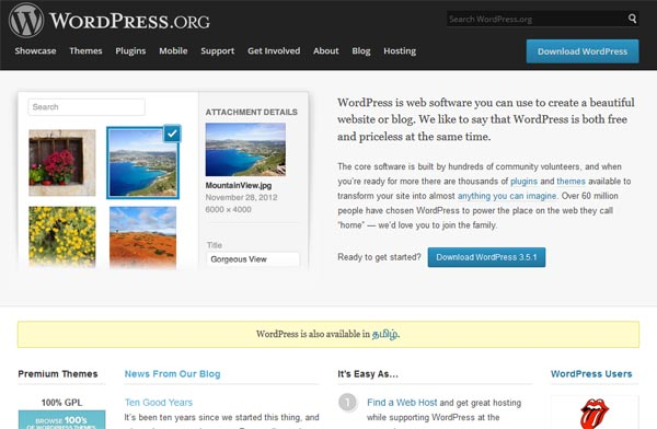 free graphic design software: WordPress