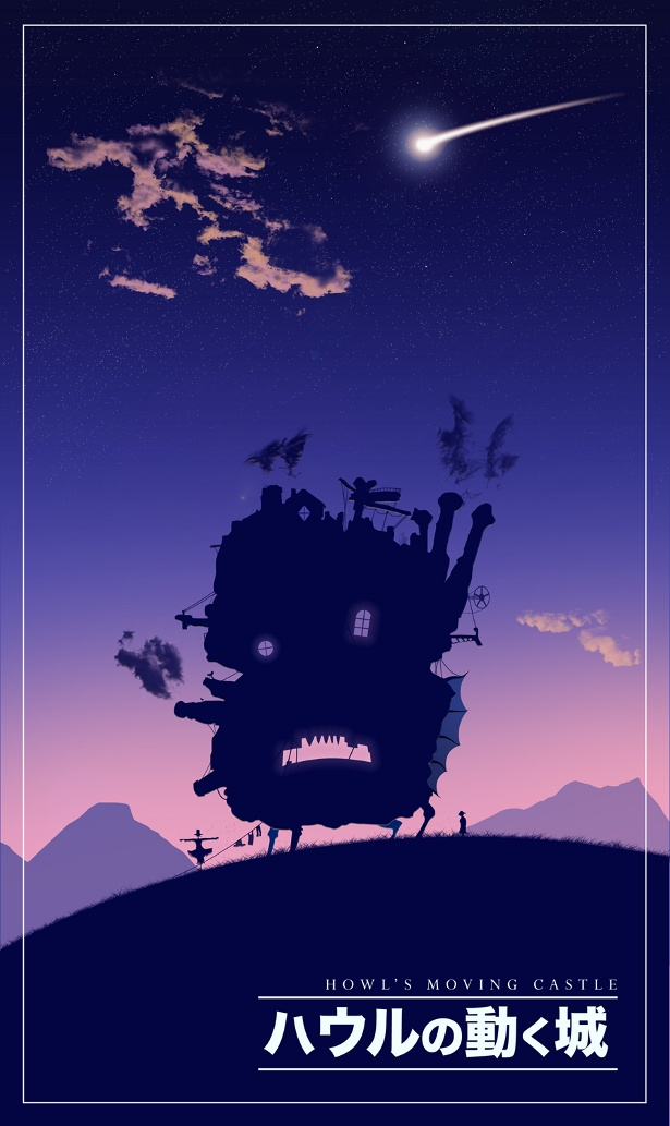 Peter Main - Howl's Moving Castle poster