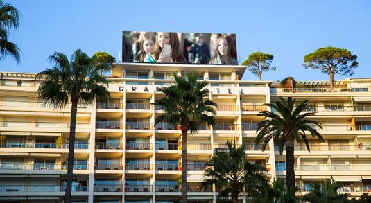 Cannes Film Festival kickstarter