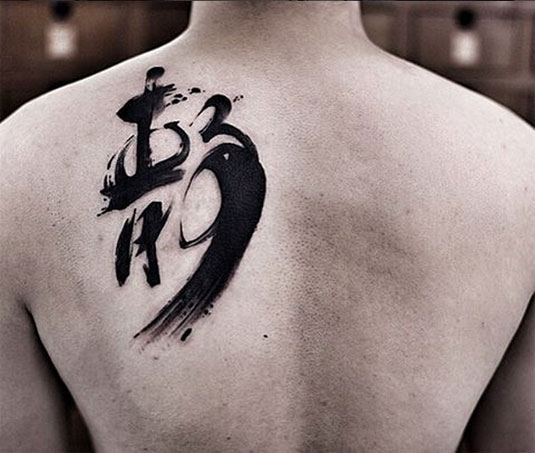 13 incredible examples of watercolor tattoo art: Chén Jié