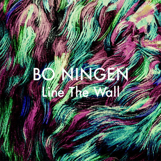 album artwork of the year: Line the wall