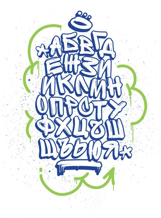 Free font: Sprite