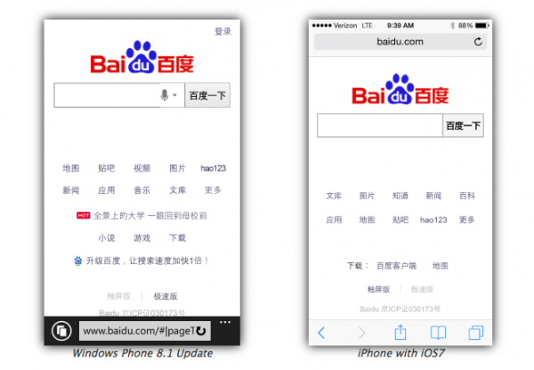 Baidu Internet Explorer 11 Safari iOS 7