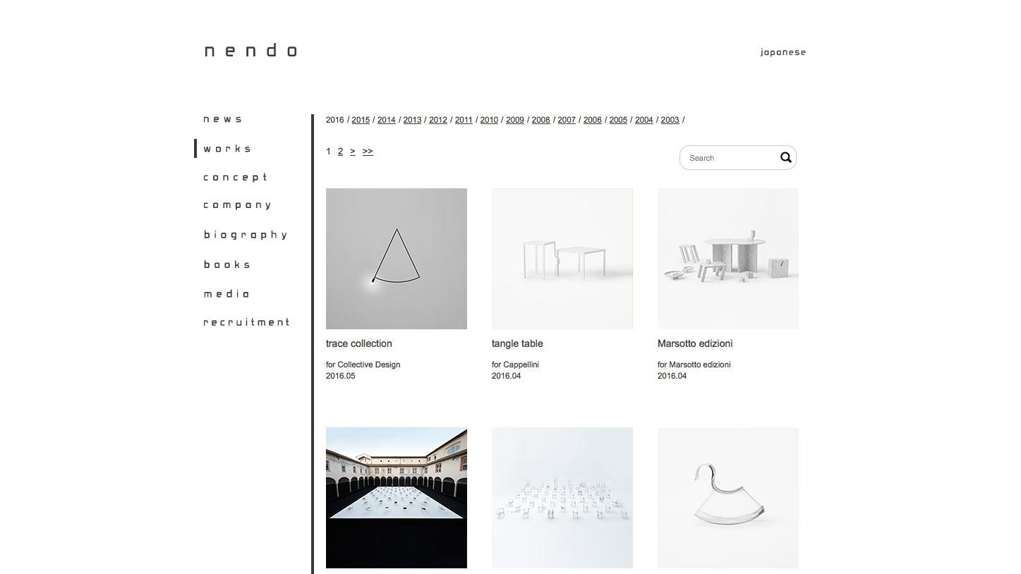 Inspiring design portfolios: Nendo