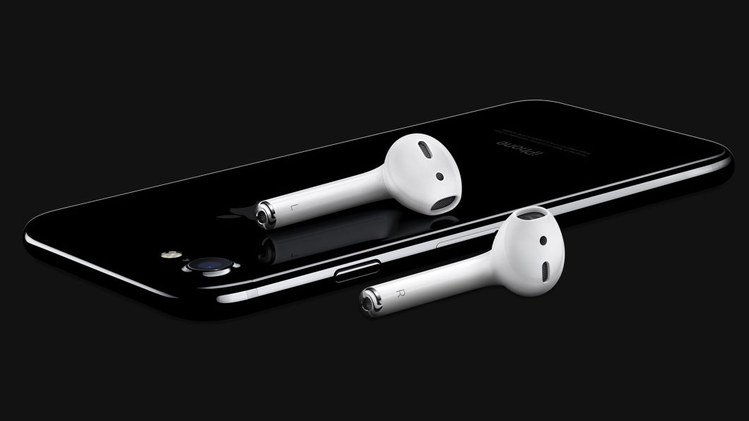 IPhone 7 Headphone Jack Why Did Apple Drop It